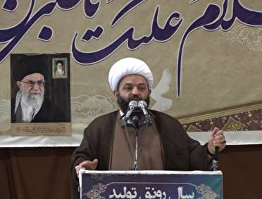 منتظر پاسخ جمهوری اسلامی باشید