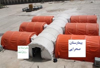 ضرورت راه اندازی چهار بیمارستان صحرایی در مازندران